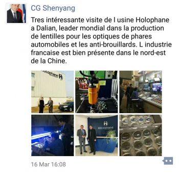 Message du Consul général de France, Marc Lamy